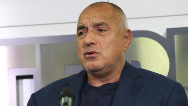 Официално: Бойко Борисов е водач на листата на ГЕРБ в Пловдив