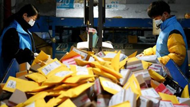 Пролетният празник повиши доходите на служителите в компаниите за експресни доставки