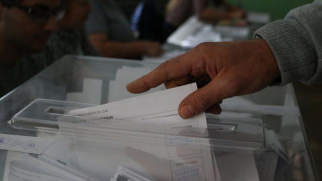 Българите в Тунис ще могат да гласуват