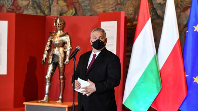 Орбан бесен на Брюксел: Дори Сърбия е пред нас с ваксините