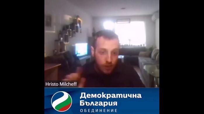"""Интернет-звезда: Активист на ДБ иска да """"импактне"""" 6 млн. човека от България"""