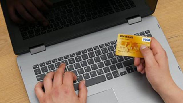 Осъдиха 22-годишeн младеж, плащал залози в интернет с данни от чужди банкови карти