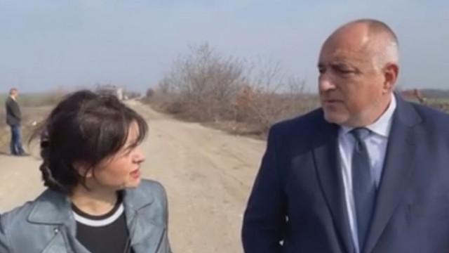 Росица Кирова от Видин ще води листата на ГЕРБ в областта