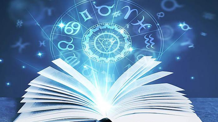 Дневен хороскоп и съветите на фортуна за сряда, 17 юни 2020 г.