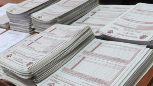 Новите данъчни облекчения ще се ползват от 2022-а