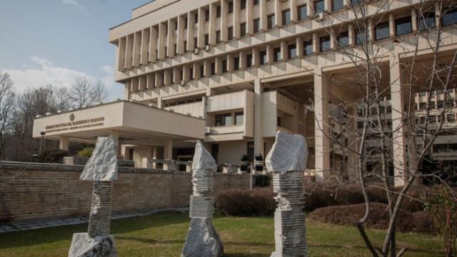 МВнР: Получен е сигнал за пребит български гражданин от Струмица