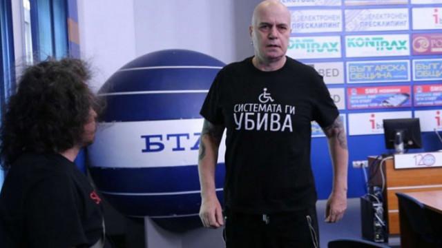 Съспенс: Утре Слави Трифонов ще казва нещо важно