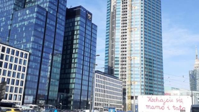 Най-високият небостъргач в ЕС вече е във Варшава
