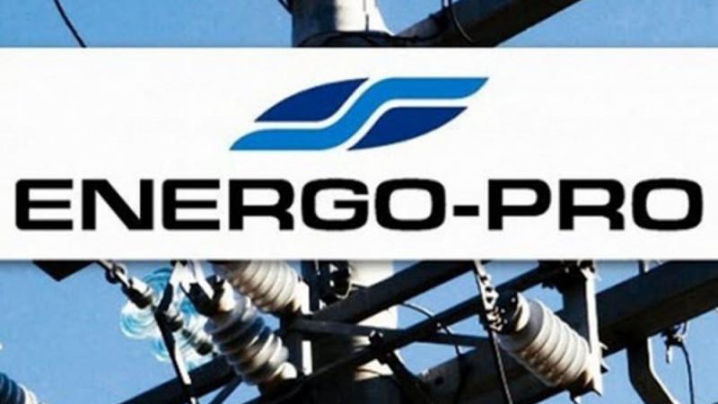 Дружествата от групата ЕНЕРГО-ПРО-Варна предлагат увеличение на цената на електроенергията с 1,7 %