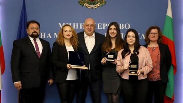 Шахматната федерация благодари на Кралев за подкрепата