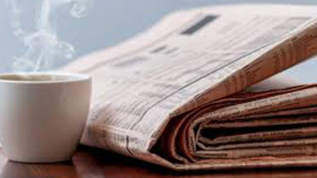 Преглед на печата - 17 юни