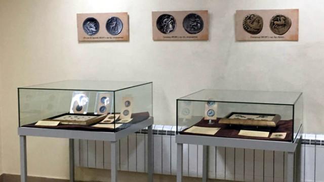 Древни монети разказват истории за герои и чудовища