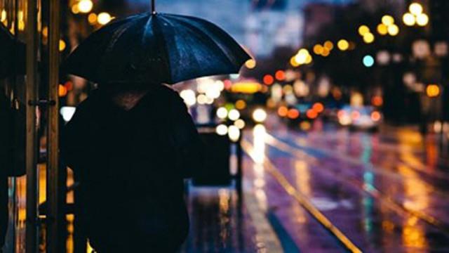 На места ще превали дъжд в вървия ден на март