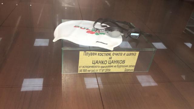 Български плувец със свое място в Музея на спорта в София