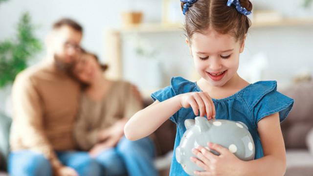 4 неща за парите, които да не казвате на децата си