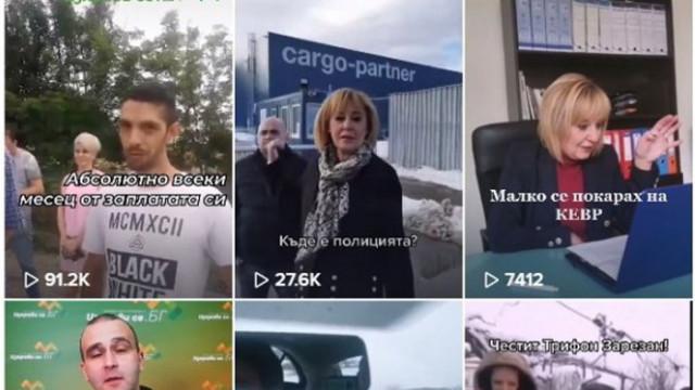 Предозиряне! Манолова с официално съобщение колко са ѝ гледанията в Тик-тока