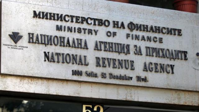 Последен срок фирмите да обявят пред НАП платените доходи за 2020 г.