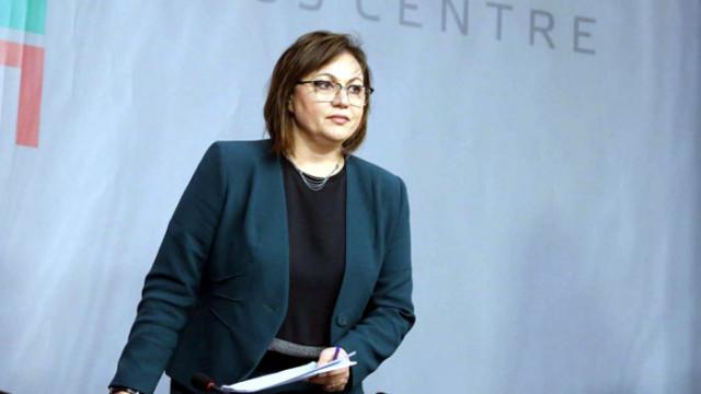 Нинова: Целта ни е да бъдем първа политическа сила. Имаме план за управление