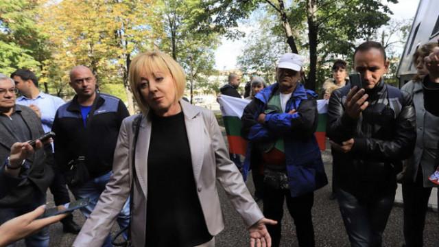 БСП и Манолова в един глас: ГЕРБ узурпира кметство Мъглиж