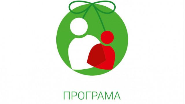 Стартира програма за откриване и проследяване на деца, родени малки за гестационната си възраст