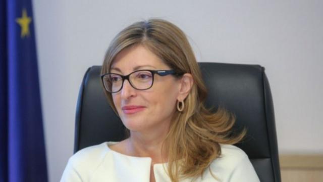 Захариева за българите в РС Македония: Дискриминацията е недопустима