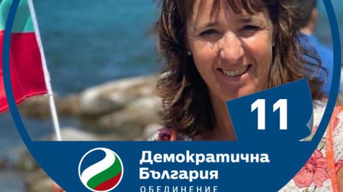 Малеева за номер 11: Борисов каза, че сме тулупи и ставаме в 11