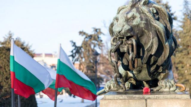Красен Кралев: Ние винаги сме били горда нация, със смели сърца и дълбоки корени