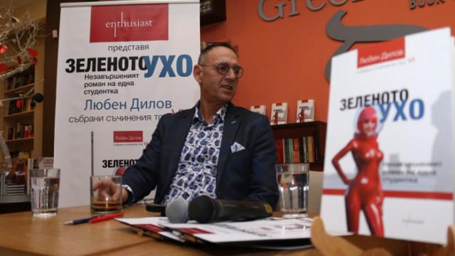 """Любен Дилов-син: Мога да бъда """"купен"""" само с голяма идея"""