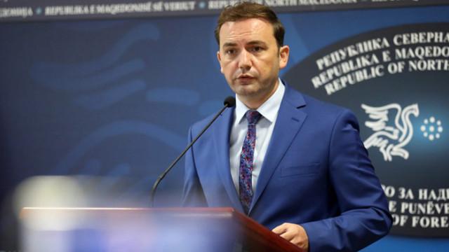 Османи: Никой няма право да ограничава правата на българите в РСМ
