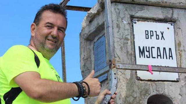COVID-19 покоси македонски DJ, изкачил Мусала