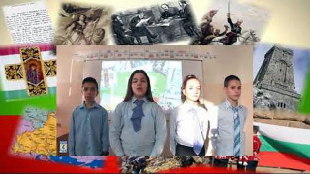 Децата на Аксаково - големите носители и пазители на свободния български дух