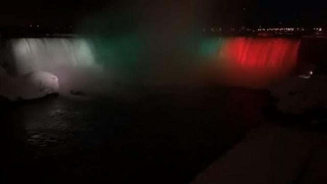 Ниагарският водопад грейна в бяло, зелено и червено по случай 3-ти март