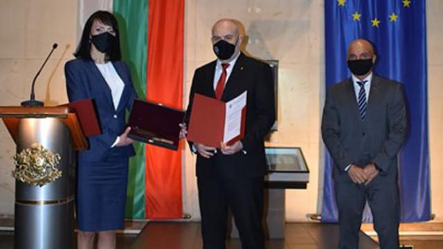 18 прокурори, следователи и полицаи с награди за добре свършена работа