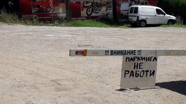 Измениха присъдата на румънеца, прегазил малката Радослава на паркинг на входа на Морската градина