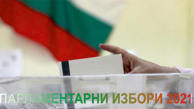 Парламентарни избори 2021: Кои са кандидатите за доверието на варненци?