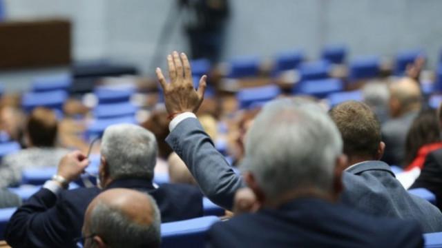 Последен работен ден на Народното събрание