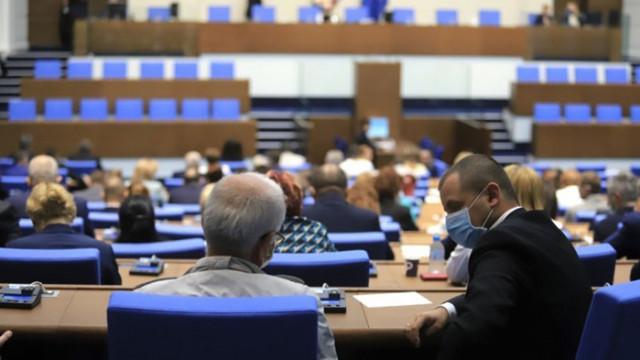 НС няма да гласува отпускането на държавни парични награди за особени заслуги към държавата