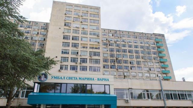 """От 8 март е забранен плановият прием и плановите операции в УМБАЛ """"Св. Марина"""" - Варна"""