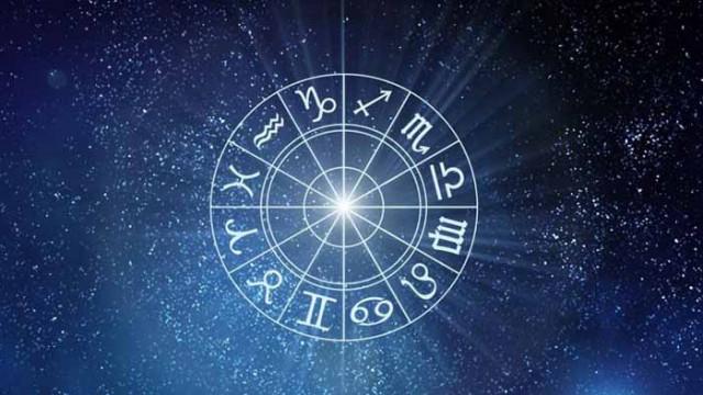 Дневен хороскоп и съветите на фортуна за четвъртък, 18 юни 2020 г.