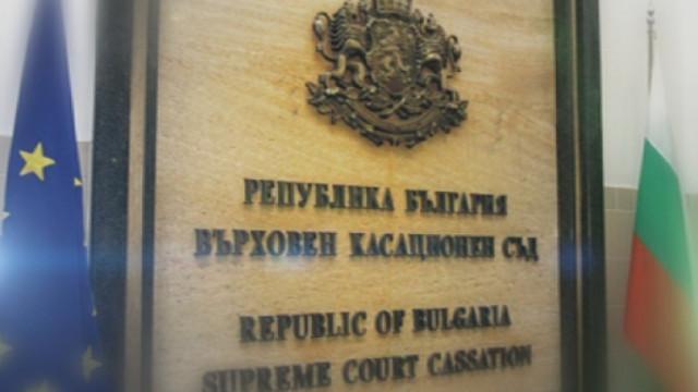 ВКС потвърди доживотния затвор на бащата, хвърлил детето си от мост край Габрово
