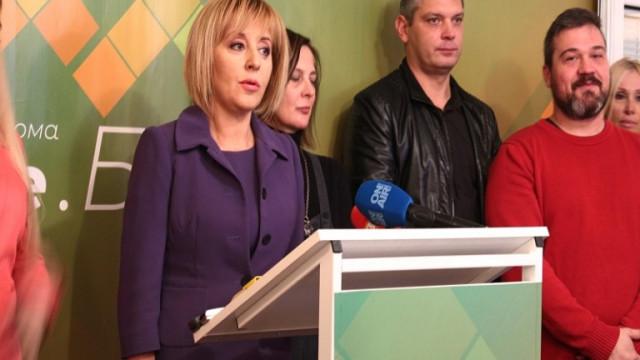Манолова: Борисов да спре законови промени за КЕВР