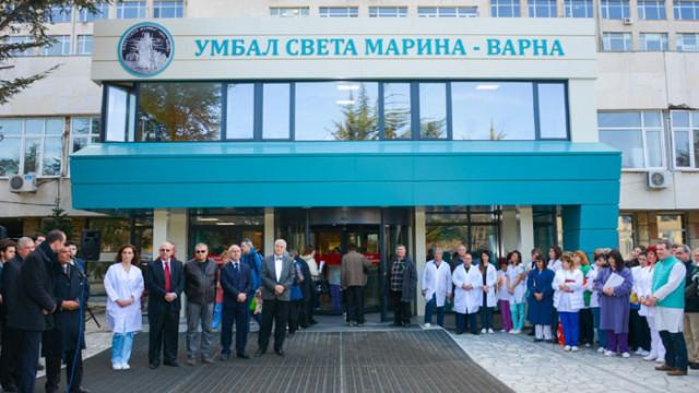 """819 пациенти са преминали през спешните центрове в УМБАЛ """"Св. Марина"""" - Варна в периода 1-7 март"""