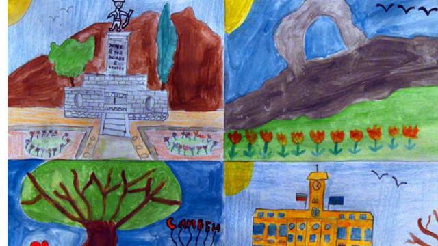 """""""Напоителни системи"""" ЕАД организира конкурс за рисунка на тема """"Какво е за мен водата"""""""