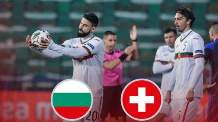 УЕФА определи съдийската бригада за първия домакински мач на мъжкия