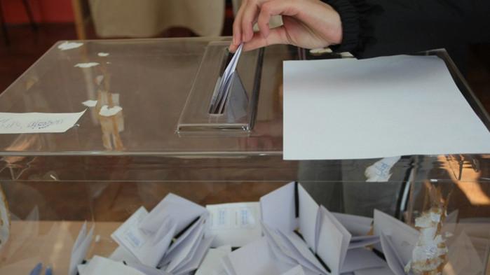 Днес е последният ден, в който Централната избирателна комисия трябва
