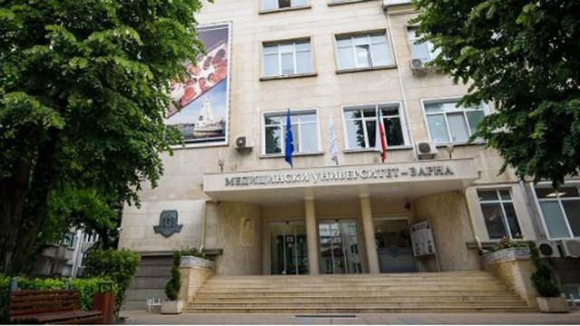 UniRank класира МУ-Варна на първо място сред медицинските университети в България