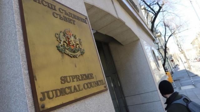 Следователите избират свой представител в Прокурорската колегия на Висшия съдебен