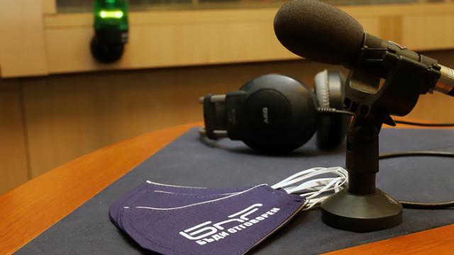 """Българското национално радио се включва в инициативата """"You'll Never Walk Alone"""" на 19 март"""