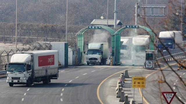 Около 100 севернокорейски военни са навлезли в демилитаризираната зона