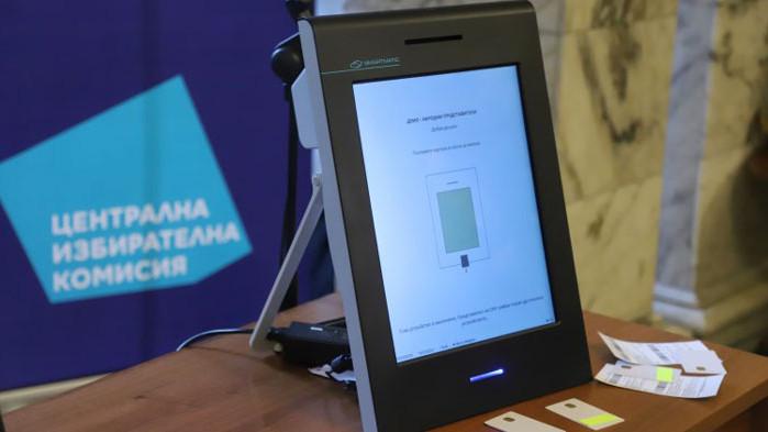 Машинното гласуванеще спести отчитането в края на работния ден.Това обясни